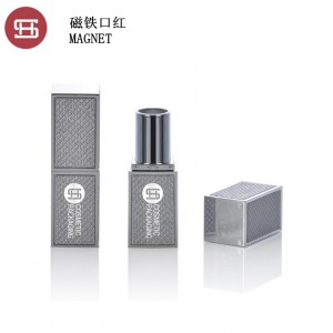 9624# custom empty round magnet luxury lipstick tube galore packaging container case for cosmetic