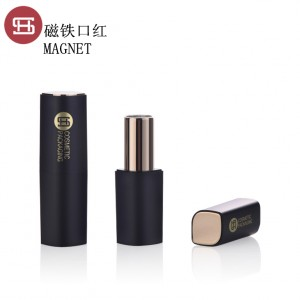 9674# custom empty round magnet luxury lipstick tube galore packaging container case for cosmetic
