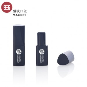 9705# custom empty round magnet luxury lipstick tube galore packaging container case for cosmetic