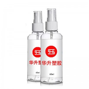 empty plastic PET spray bottle 60ml
