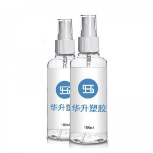 empty plastic PET spray bottle 100ml